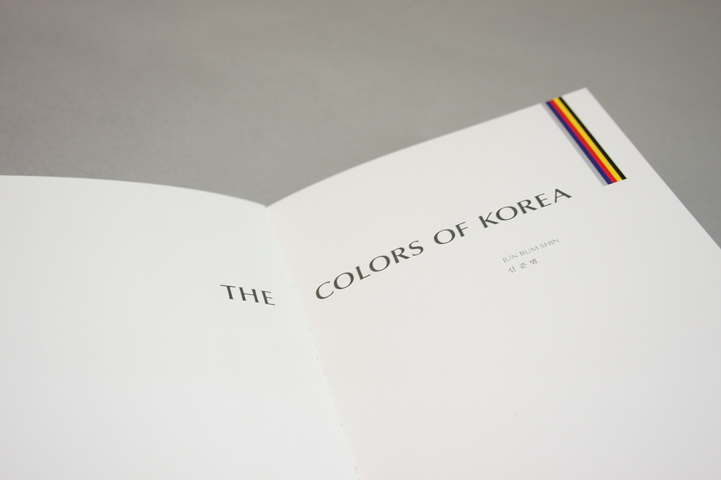http://www.junbumshin.com/files/gimgs/44_colors-of-korea-2.jpg