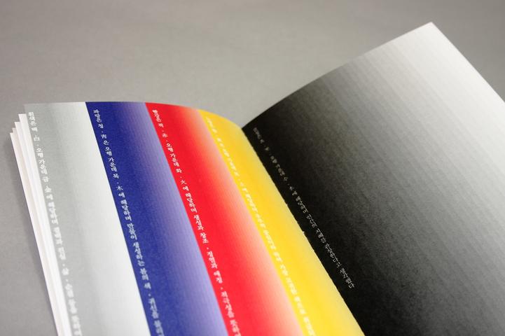 http://www.junbumshin.com/files/gimgs/44_colors-of-korea-3.jpg
